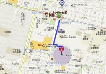 名古屋ドーム.jpg